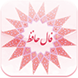 کد ابزارک فال حافظ برای وبلاگ و سایت – قالب وبلاگ